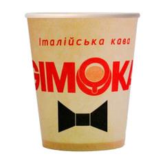Бумажные стаканы для кофе Gimoka 100 мл 50 шт
