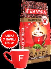 Кофе в зернах Ferarra 100% арабика 1 кг