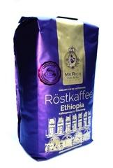 Кофе в зернах Mr.Rich Ethiopia 500 г