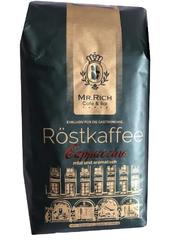 Кофе в зернах Mr.Rich Cappuccino 500 г