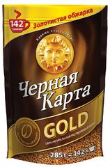 Растворимый кофе Черная карта Gold 285 г